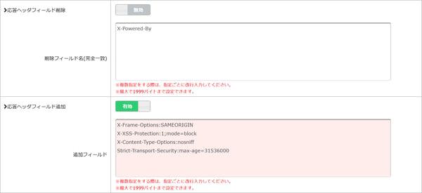 function_respheader
