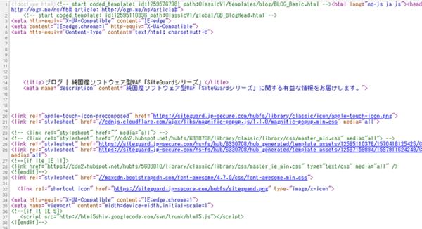 html-1