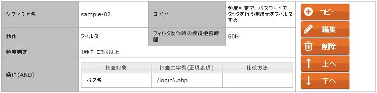カスタム・シグネチャ-04