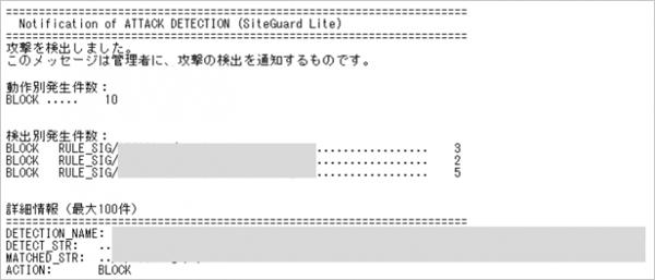 管理者への通知設定-02