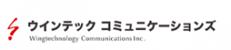 logo_wintech