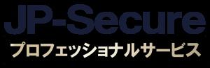 プロフェッショナルサービス-ロゴ