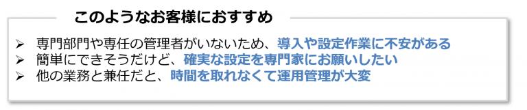 プロフェッショナルサービス-02