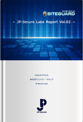 JP-Secure Labs Report Vol.02